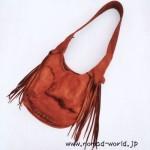 fringe-tote-bagnomad-worldonline-shop-1435064152g48kn