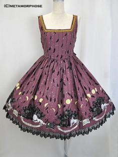 New Lolita Fashion! Dark Night Guardian Shirred Pinafore Dress (Mini-length)