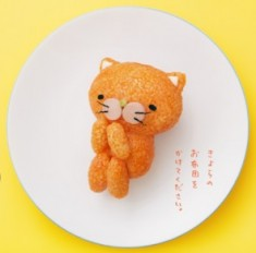Irresistibly Cute Cat Asks for an Egg Blanket