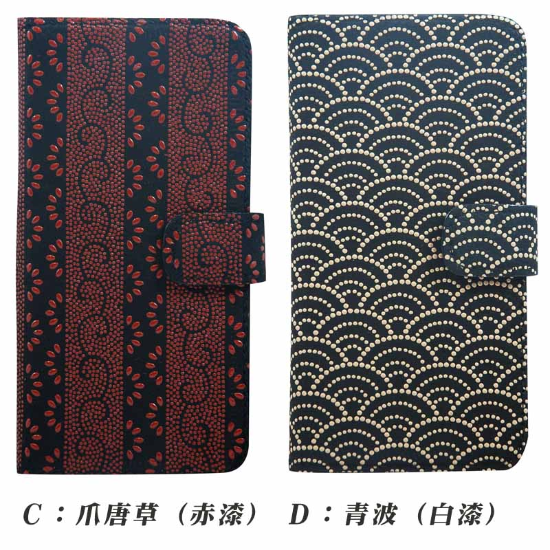 iPhone Case – INDEN – Japanese Traditional Crafts – KENDO JAPAN Online Store & ...
