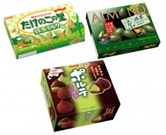 New Green Tea Snacks