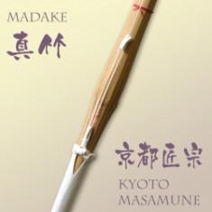Shinai: Bamboo Sword Kyoto Masamune [3.9] – Kendo Japan Online Store – Fukuda Budogu
