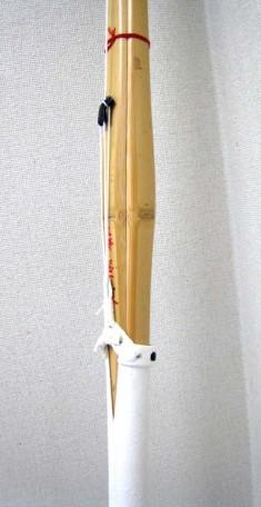 Shinai : FURINKAZAN : 3.9 – KENDO JAPAN online store – FUKUDA BUDOGU