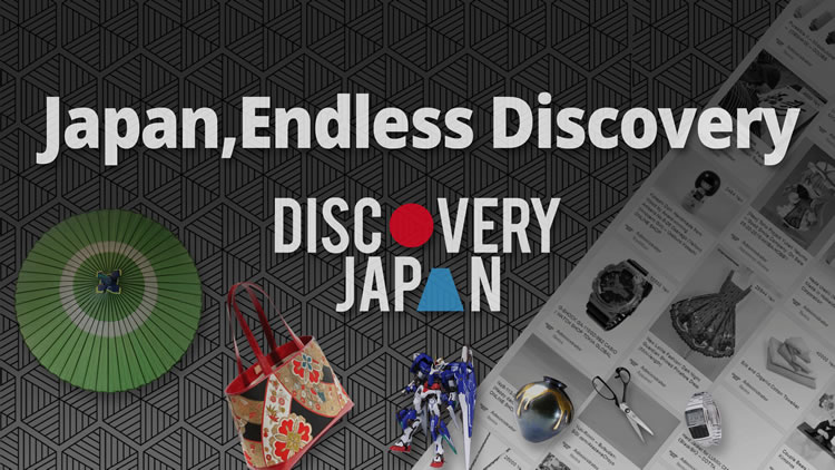 About Disovery Japan