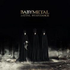 BABYMETAL METAL RESISTANCE Limited Edition (TFCC86545) [COOLJAPANSTORE] – Discovery Japan  ...