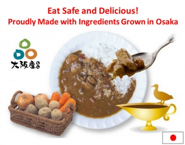 Retort Pouch Japanese Curry with Organic Duck Meat [JapanMarket] – Discovery Japan Mall &# ...