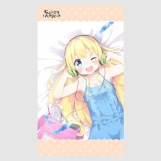 P I started elementary school! And Chef blanket/ricotta [WOTACOLOR] – Discovery Japan Mall ...