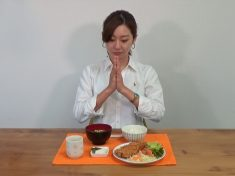 Japanese Table Manners for Beginners