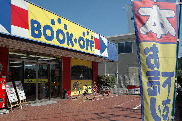 Best Places to Buy Manga and Anime in Tokyo