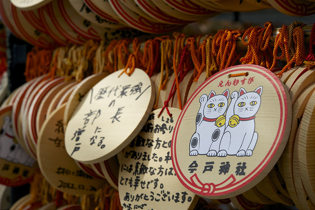 Find Yourself a Wonderful Lover! 10 Shrines in Tokyo That Will Answer Your Love Prayers