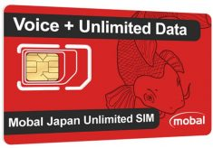 Japan SIM Card | Fast Unlimited Japanese Data, No Contract!