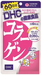 DHC JAPAN Collagen 60days [DJO] – Discovery Japan Mall – Shopping Japanese products ...