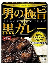 Men's Goku-Uma Black Curry Sauce (180g x 5packs) [DJO] – Discovery Japan Mall – ...