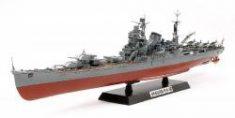 Tamiya Models IJN Tone Heavy Cruiser Model Kit [DJO] – Discovery Japan Mall – Shoppi ...