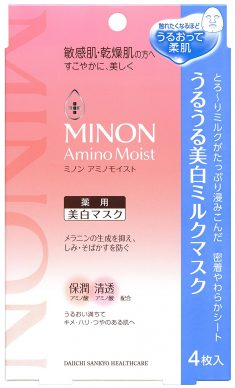 【Must-Buy | Beauty】Below JPY2,000!Top10 Whitening Face Masks from Japan♡