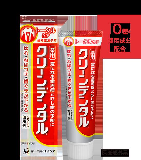 【日本必買|美顏篇】2,000 日元以下!Top10 日本人氣牙膏♡
