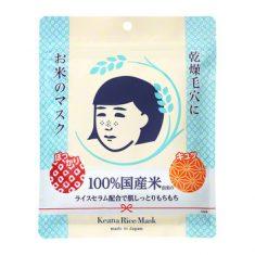【日本必買|美顏篇】2,000日元以下!Top10 日本人氣保濕面膜♡