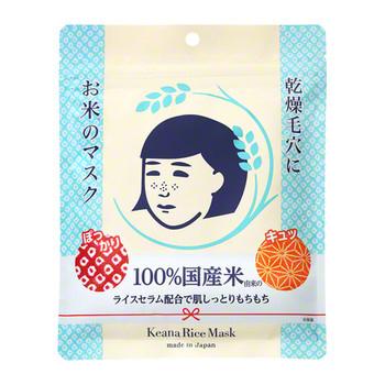 【日本必買 美顏篇】2,000日元以下!Top10 日本人氣保濕面膜♡